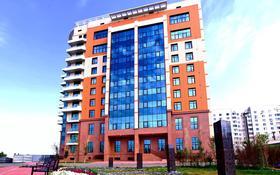 3-комнатная квартира, 145.78 м², Шыганак 3 за ~ 80.2 млн 〒 в Нур-Султане (Астана), Сарыарка р-н