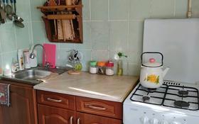 2-комнатная квартира, 45.7 м², улица Ленина 193 за 8.5 млн 〒 в Рудном