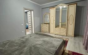 2-комнатная квартира, 44 м², 9/10 этаж помесячно, мкр Аксай-5 25 за 180 000 〒 в Алматы, Ауэзовский р-н