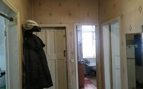 4-комнатный дом, 78 м², 11.3 сот., мкр Пришахтинск за 6.6 млн 〒 в Караганде, Октябрьский р-н
