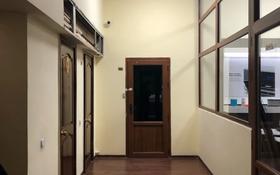 Офис площадью 647 м², Кожамкулова — Айтеке би за 1.3 млн 〒 в Алматы, Алмалинский р-н