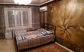 1-комнатная квартира, 35 м², 2/9 этаж посуточно, Естая 89 — Естая Кутзова за 6 000 〒 в Павлодаре
