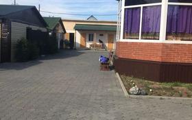 4-комнатный дом посуточно, 130 м², 10 сот., Биржан сала 15 за 50 000 〒 в Бурабае
