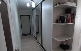 2-комнатная квартира, 60 м², 5/9 этаж, мкр Нурсат 2 56 за 22 млн 〒 в Шымкенте, Каратауский р-н