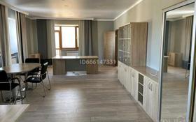Офис площадью 46 м², мкр Михайловка за 4 500 〒 в Караганде, Казыбек би р-н