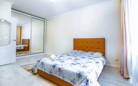 1-комнатная квартира, 40 м², 9/9 этаж по часам, Букар жырау 30 — Мангилик ел за 2 000 〒 в Нур-Султане (Астана)