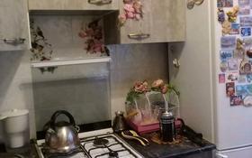 2-комнатная квартира, 44 м², 2/4 этаж, мкр №9 за 15.5 млн 〒 в Алматы, Ауэзовский р-н