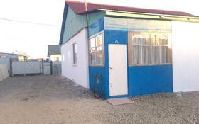 3-комнатный дом, 100 м², 10 сот., Курмангазы 5 — Балуан Шолак за 14.7 млн 〒 в Кокшетау