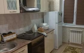2-комнатная квартира, 48 м², 2/5 этаж посуточно, 3-й мкр 8 за 10 000 〒 в Актау, 3-й мкр