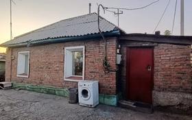 3-комнатный дом, 36.2 м², 10 сот., проспект Нурсултана Назарбаева 227 за 7.5 млн 〒 в Усть-Каменогорске