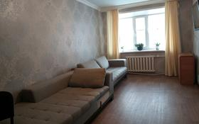 3-комнатная квартира, 61 м², 2/5 этаж, мкр Юго-Восток, улица Язева за 18.8 млн 〒 в Караганде, Казыбек би р-н