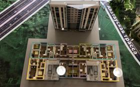 2-комнатная квартира, 55.3 м², 5/12 этаж, Алатауская трасса за ~ 15.5 млн 〒 в Алматы