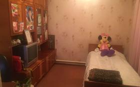 3-комнатный дом, 47.8 м², 7 сот., Больничная 1 за 4.7 млн 〒 в Усть-Каменогорске