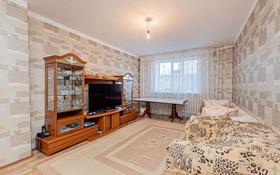 4-комнатная квартира, 113 м², 4/9 этаж, проспект Шакарима Кудайбердиулы 5 за 30.5 млн 〒 в Нур-Султане (Астане), Алматы р-н