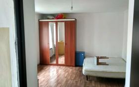 2-комнатный дом помесячно, 65 м², Бегалина 52 — Кабанбай батыра за 115 000 〒 в Алматы, Медеуский р-н