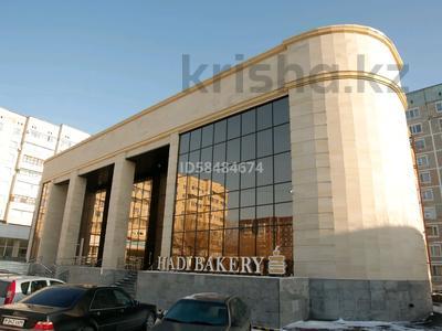 Офис площадью 400 м², Сатыбалдина 7/6 за 4 500 〒 в Караганде, Казыбек би р-н