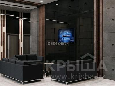 Офис площадью 400 м², Сатыбалдина 7/6 за 4 500 〒 в Караганде, Казыбек би р-н — фото 2