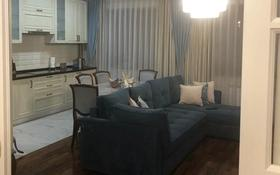 1-комнатная квартира, 51 м² по часам, Достык 5 за 1 000 〒 в Нур-Султане (Астана), Есиль р-н