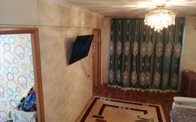 3-комнатная квартира, 57 м², 3/5 этаж помесячно, Микрорайон Сатпаева 15 за 105 000 〒 в Балхаше