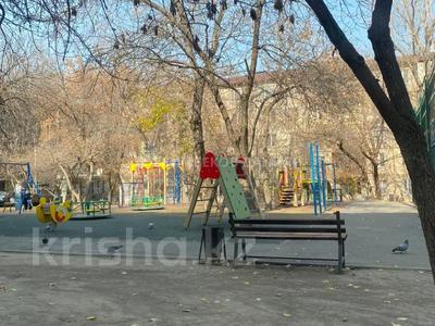 2-комнатная квартира, 42 м², 3/5 этаж, мкр Орбита-1, Мкр Орбита-1 за 18.3 млн 〒 в Алматы, Бостандыкский р-н — фото 11