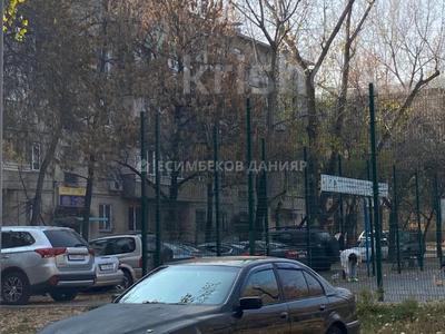 2-комнатная квартира, 42 м², 3/5 этаж, мкр Орбита-1, Мкр Орбита-1 за 18.3 млн 〒 в Алматы, Бостандыкский р-н — фото 3
