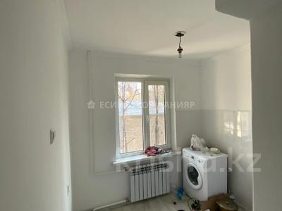 2-комнатная квартира, 42 м², 3/5 этаж, мкр Орбита-1, Мкр Орбита-1 за 18.3 млн 〒 в Алматы, Бостандыкский р-н — фото 7