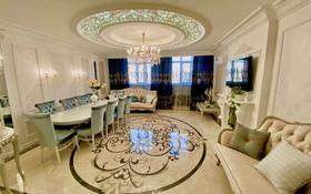 8-комнатная квартира, 252 м², 8/8 этаж, Сауран 18 за 220 млн 〒 в Нур-Султане (Астана), Есиль р-н