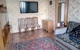 3-комнатная квартира, 54.9 м², 4/5 этаж, улица Карла Маркса за 4.8 млн 〒 в Шахтинске