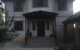 7-комнатный дом, 226 м², 8 сот., Мкр Алтын ауыл 60 — Сартай Бурашева за 50 млн 〒 в Каскелене