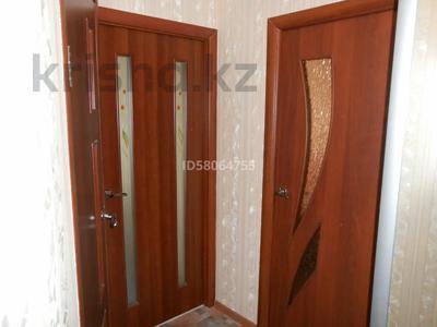 2-комнатная квартира, 47 м², 2/2 этаж, Нурмагамбетова 3 за 7.5 млн 〒 в Акколе — фото 5