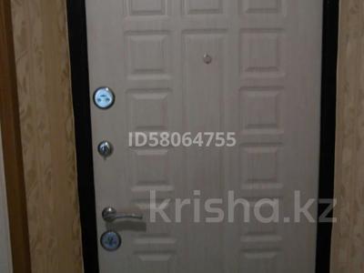 2-комнатная квартира, 47 м², 2/2 этаж, Нурмагамбетова 3 за 7.5 млн 〒 в Акколе — фото 7