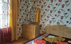 2-комнатная квартира, 52 м², 3 этаж посуточно, Казбековой 4 — Уалиханова за 7 000 〒 в Балхаше