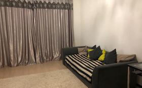 3-комнатная квартира, 95 м², 8/15 этаж, Сейфуллина 8 за 30.5 млн 〒 в Нур-Султане (Астана), Сарыарка р-н