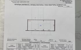 3-комнатная квартира, 103 м², 10/10 этаж, Самал 82 за 25 млн 〒 в Уральске