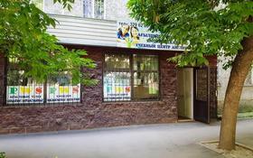 Магазин площадью 73.4 м², Муратбаева — Гоголя за 35 млн 〒 в Алматы, Алмалинский р-н