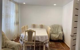 3-комнатный дом, 65 м², 5 сот., мкр Пришахтинск, Мелитопольская 8-а, 2 за 10.5 млн 〒 в Караганде, Октябрьский р-н
