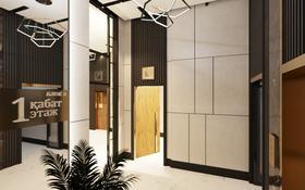 3-комнатная квартира, 136.5 м², 5/8 этаж, Сейфуллина 5В за ~ 43.7 млн 〒 в Атырау