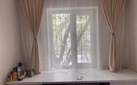 2-комнатная квартира, 44 м², 2/4 этаж, мкр Коктем-2 9 за 28 млн 〒 в Алматы, Бостандыкский р-н