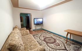3-комнатная квартира, 59 м², 4/5 этаж посуточно, проспект Алашахана 3 — Мира за 11 000 〒 в Жезказгане