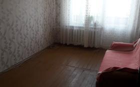 2-комнатная квартира, 46 м², 5/5 этаж, мкр Орбита-2, Мкр Орбита-2 32 — Биржана за 18 млн 〒 в Алматы, Бостандыкский р-н