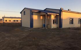 3-комнатный дом, 81 м², 10 сот., Абая за 15 млн 〒 в Сатпаев