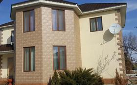 5-комнатный дом, 160 м², 10 сот., 19-й микрорайон — Весёлая за 45 млн 〒 в Капчагае