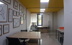 Офис площадью 40 м², мкр Коктем-1, Бухах жирау за 230 000 〒 в Алматы, Бостандыкский р-н
