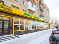 Магазин площадью 730 м²