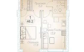 1-комнатная квартира, 46.2 м², 9/10 этаж, Байтурсынова 177 за ~ 22.4 млн 〒 в Алматы, Бостандыкский р-н
