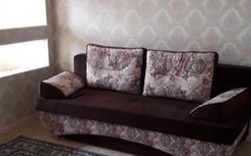 1-комнатная квартира, 45 м², 5/7 этаж посуточно, Каратал 61 за 8 000 〒 в Талдыкоргане