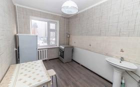 2-комнатная квартира, 51 м², 5/9 этаж, проспект Абая 50 за 18.3 млн 〒 в Нур-Султане (Астана), р-н Байконур