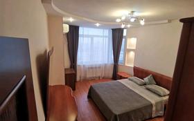 2-комнатная квартира, 50 м², 8/9 этаж помесячно, улица Каныш Сатпаева 2Б за 180 000 〒 в Атырау