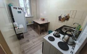 2-комнатная квартира, 53 м², 3/3 этаж, Бокейханова 19Б за 15.9 млн 〒 в Алматы, Жетысуский р-н