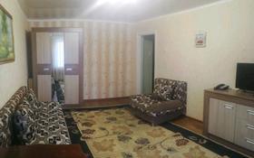 1-комнатная квартира, 33 м², 2/5 этаж, улица Акан Серы за 9.3 млн 〒 в Кокшетау